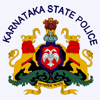 Karnataka Police Constable Recruitment 2021