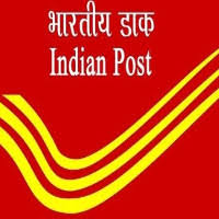 Kerala Postal Circle GDS Recruitment 2021