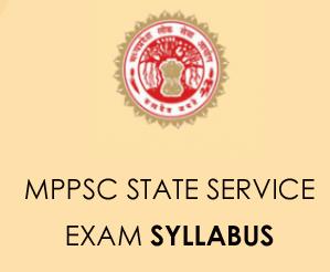 MPPSC State Service Exam Syllabus 2021