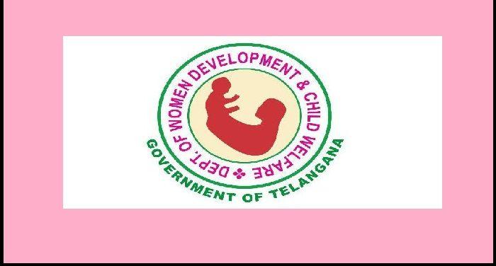 Telangana Anganwadi Recruitment 2021