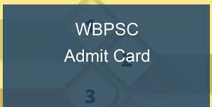 WBPSC Audit and Account Service Network Admit Card 2021
