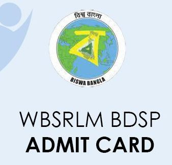 WBSRLM BDSP Admit Card 2021