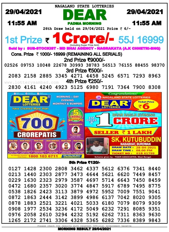Dear Lottery Sambad Today Morning 11.55 AM 29.4.2021