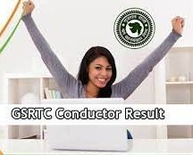 GSRTC Conductor Result 2021