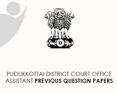 Pudukkottai District Court Office Clerk Previous Question Papers
